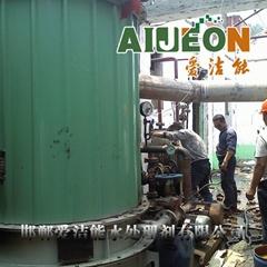 供應導熱油爐清洗劑_愛潔能廠家