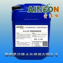 供應高溫導熱油在線清洗劑_導熱