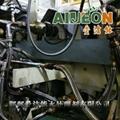 供应导热油辊压机清洗剂——导热