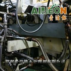 供应导热油辊压机清洗剂——导热油在线清洗服务工程_工业清洗