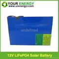 High quality 12v lithium battery pack