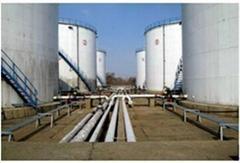 天津市中海中化燃料油有限公司
