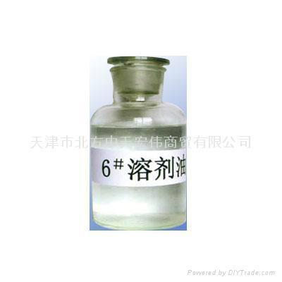 6#抽提溶剂油 1