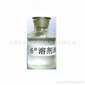 6#抽提溶劑油