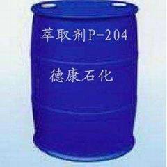 P-204 稀土萃取剂
