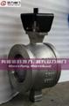 V-port ball valve wafer end