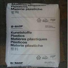 德国巴斯夫塑胶原料A3W