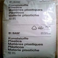 德国巴斯夫塑胶原料A3K 1