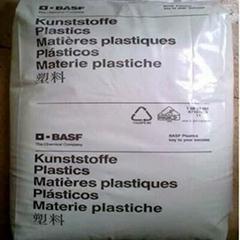 德国巴斯夫塑胶原料A3K