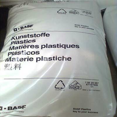 德国巴斯夫塑胶原料A3K 2