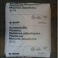 德国巴斯夫塑胶原料A3K 3