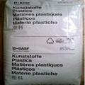 德国巴斯夫塑胶原料A3X2G7 4