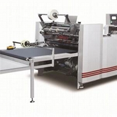 Window Patching Machine For Cardboard Packaging TC-1080