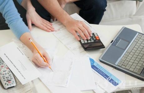 如何注册电子商务公司 1