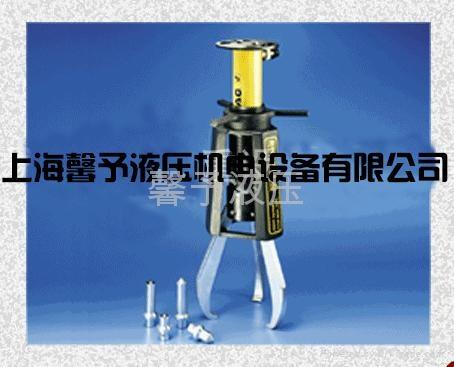 美国ENERPAC分体式液压拔轮器 2