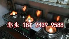 供應酒店專用單炒爐