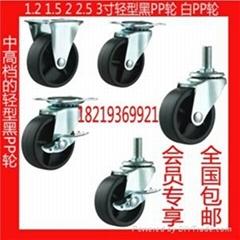 PP輪 1.5寸PP輪 2寸PP輪 2.5寸PP輪 3寸PP輪