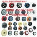 PP輪 PVC輪 灰膠輪 PU