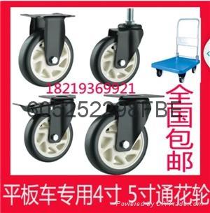 通花腳輪 手推車腳輪 單軸腳輪 雙軸承腳輪 中型腳輪 1