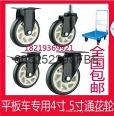 通花腳輪 手推車腳輪 單軸腳輪 雙軸承腳輪 中型腳輪