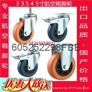 通花腳輪 手推車腳輪 單軸腳輪 雙軸承腳輪 中型腳輪 2