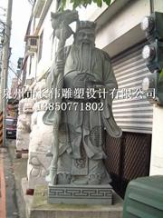 石雕財神福德正神