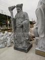 石雕财神福德正神 3