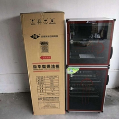 供應家用900W雙門立式消毒櫃帶臭氧殺菌低溫消毒
