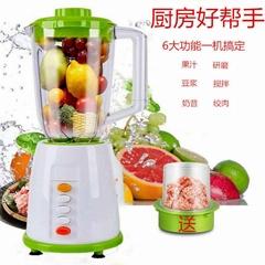 厂家直销二合一多功能料理机水果榨汁机