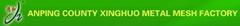 Anping County Xinghuo Metal Mesh Factory