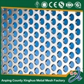 Stainless Steel 304&316 Perforated Metal Mesh for Decorate 4