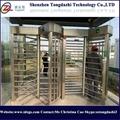 Prison RFID Full Height Turnstile