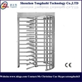 Access control automatic full height turnstile gate with fingerprint attendance