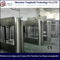 Fully automatic turnstile mechanism station coin operated swing gate barrier