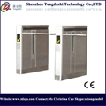 Low cost industrial arm drop turnstile with access control panel