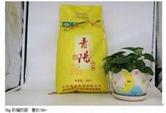 青陽小米營養養生