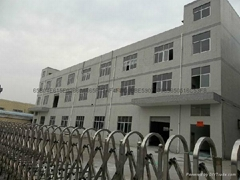XINXIANG HAOSHENG ENVIRONMENTAL PROTEETION EQUIPMENT CO.
