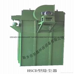 生产水泥搅拌站专用脉冲式仓顶除尘器