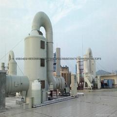 專業生產廢氣處理器