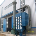 Factory sales of pulse type filter dust removal equipment 4