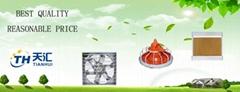 QINGZHOU TIANHUI MACHINERY CO.,Ltd