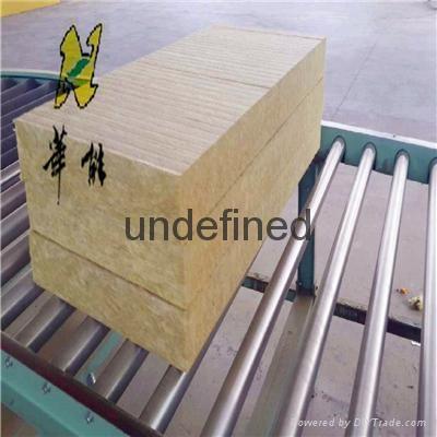 厂家直销华能外墙专用岩棉板 3