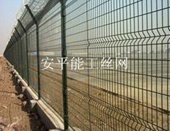 能工機場圍欄網