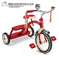 kid tricycle/trike with bottle