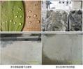 混凝土硅烷浸渍防水剂