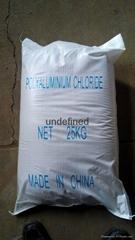 高品质淄博聚合氯化铝PAC