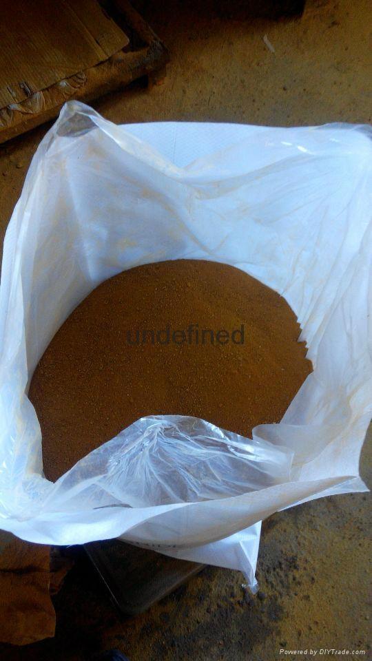 直銷黑龍江高含量淨水劑聚氯化鋁 1