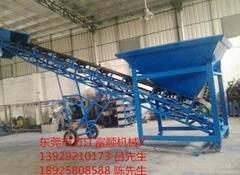 生产销售富顺煤矿橡胶皮带输送机