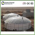 Center Enamel Glass Fused to Steel Tank