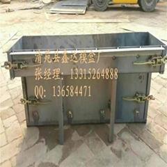供應優質隔離帶鋼模具